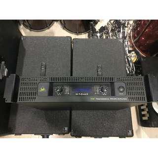 IVA M-7.0MKII Professional Power Amplifier M7.0MK