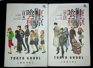Paket Tokyo Ghoul Days Void