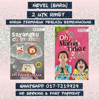 Novel (Sayangku Cik Tiramisu & Oh, Mama Tiriku!)