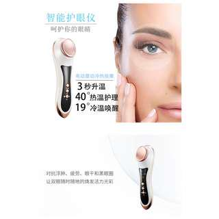 🚚 Thermal Eye Massager Effective for Puffy Dark Circles Stimulate Circulation Ion Care Anti Aging