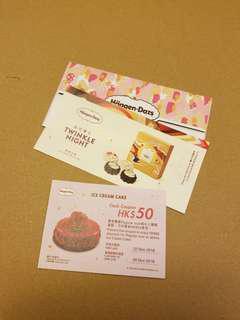 Haagen Dazs 法式復古 雪糕月餅券(送$50 雪糕蛋糕cash coupon)
