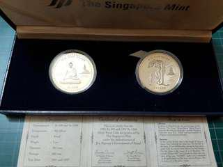 Kingdom of Nepal 1995 Rs500 & 1997 Rs1500 silver proof coin