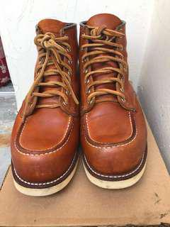 Kasut Red Wing