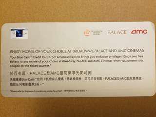 百老匯palace amc電影戲票 換票證 ~ 可換電影戲票2張