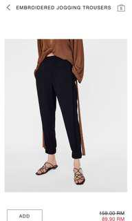 Zara embroidered jogging trousers