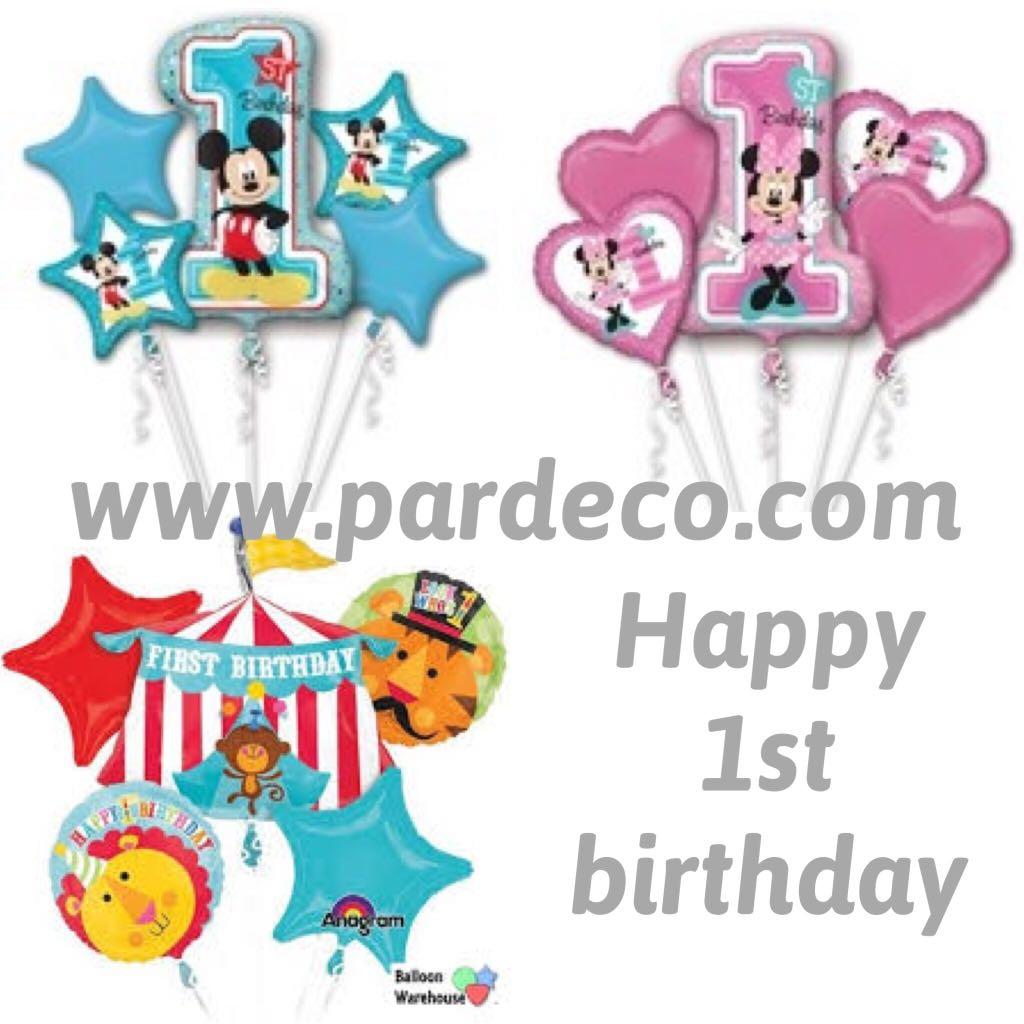 Happy 1st Birthday Foil Balloon Bouquet Assorted Design Craft