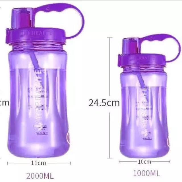 Herbalife Water Bottle (2000ml)