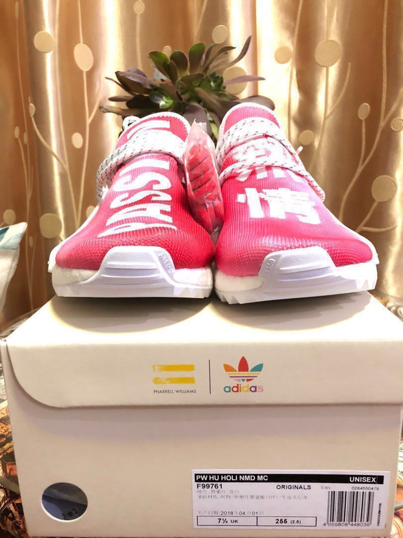 17a59872c8f Human Race China Exclusive