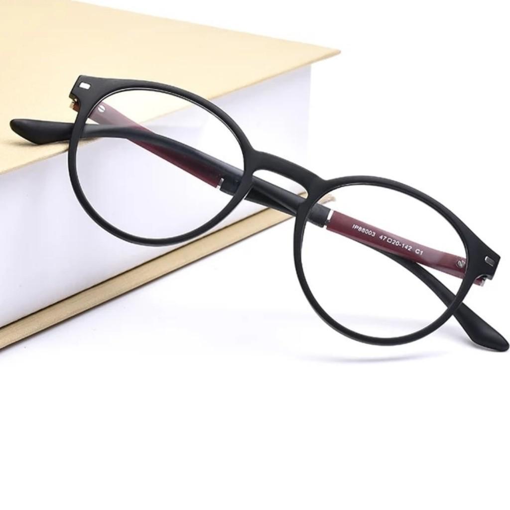 myopia tabletta)