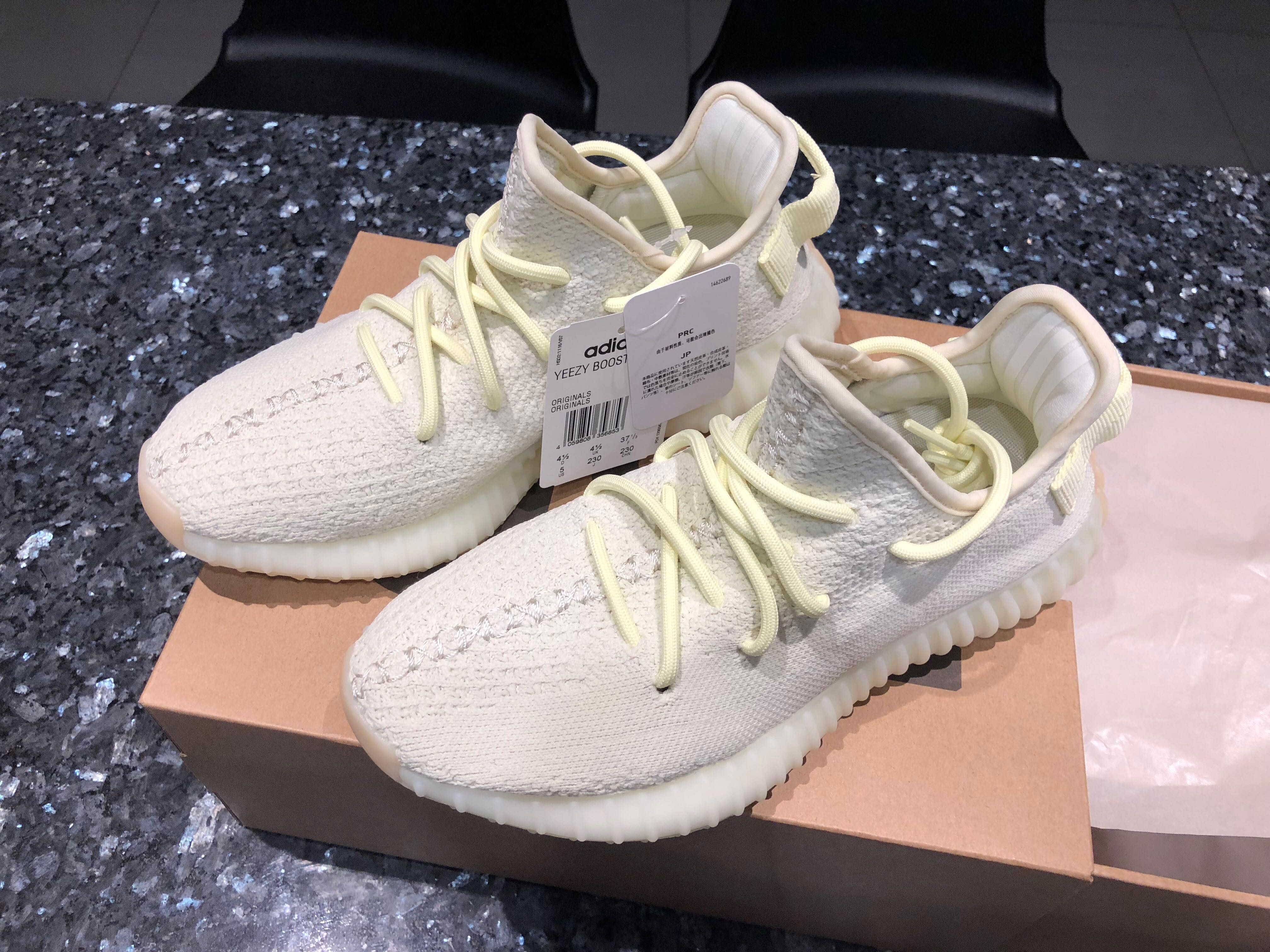 Yeezy Boost 350 V2 - Butter US9 7390ea602
