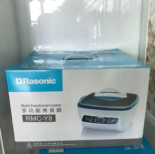 Rasonic Multi-Functional Cooker RMC-Y8