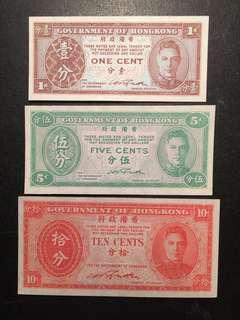 1945年香港政府男皇分幣一套