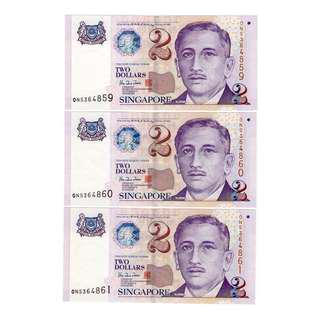 Singapore Portrait Series $2 Banknotes 364859 - 354861