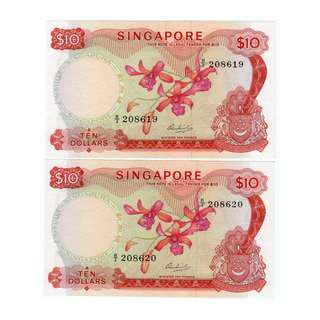 Singapore Orchid $10 HSS w/o seal 208619 - 208620