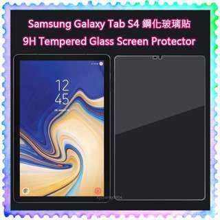 最新Newest!! Samsung Galaxy Tab S4 WIFI T830 / Cellular T835 通用 9H 平板 Tablet 鋼化玻璃貼 Tempered Screen Guard Glass Protector , 現貨發售 Now on sale !