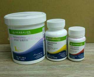 Herbalife 心臟健康系列 3件套裝