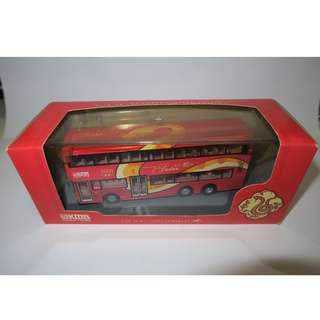 巴士模型 九巴 蛇年 2001