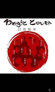 Look For 日粤精華 3CD Boxset