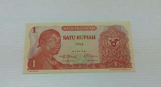 1 Rp Sudirman 1968