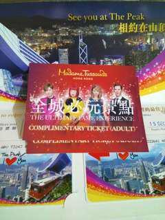 香港蠟像館門票2 張+ 纜車來回車票2 張
