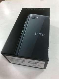 hTC Desire12