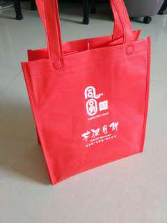 Tong Xin Yuan Tote Bag