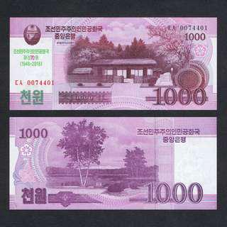 2008 (2018) NORTH KOREA 1,000 1000 WON P-NEW UNC *COMMEMORATIVE*
