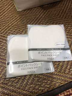 HABA face pack sheet導入面膜紙20枚x2