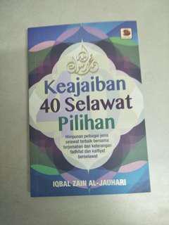 Buku Keajaiban 40 selawat pilihan