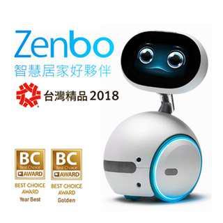 ASUS Zenbo 智慧居家小管家機器人 (購自台灣)