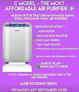 Cuckoo Air Purifier