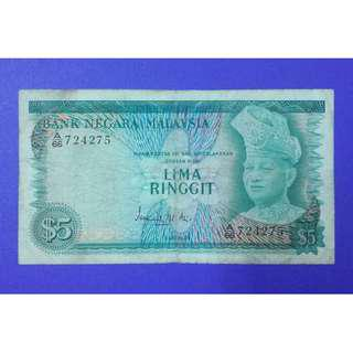 JanJun $5 Siri 2 A/66 724275 2nd Ismail Ali 1972 RM1 Duit Lama