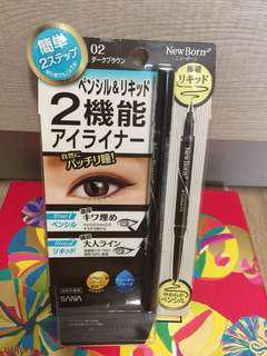 日本眼線筆New Born eyeliner EX02 Dark Brown
