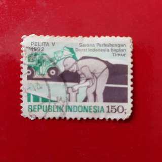 Indonesia Stamp year 1992-Rp 150 Pelita V Sarana Perhubungan Darat Indonesia Bagian Timur
