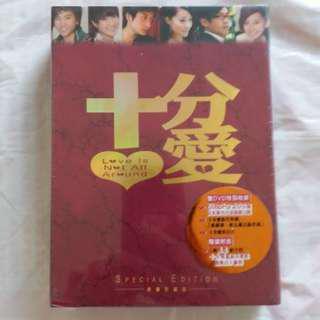 全新 DVD 十分愛(限量燙金珍藏版)