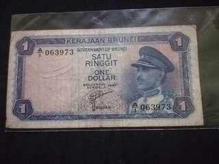 Brunei old money