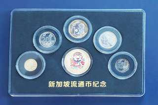 Singapore Third Series Uncirculated Coin Set (2013) with God of Fortune Medallion.