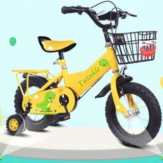 Yellow Twinkle Bicycle / 16 inch Kids Children 4-6 yrs old/ 98-108cm Height