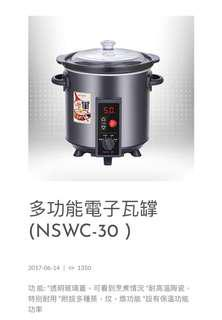 Nutzen 多功能電子瓦罉 (NSWC-30 )