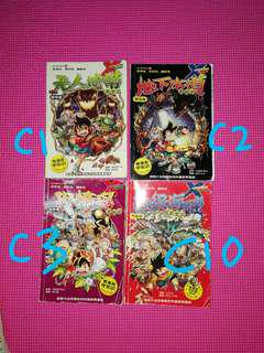 X-venture chinese comic book