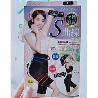 現貨出清【E‧Heart】美體宣言纖塑曲線美體褲M(膚)