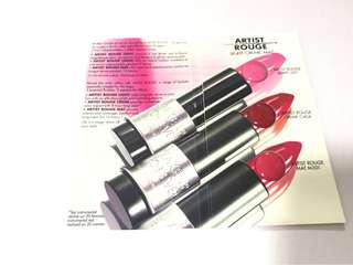 Make up forever Artist Rouge Lipstick Sample 唇膏試用裝