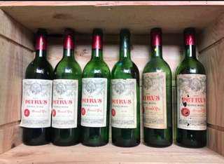Petrus Pomerol collectors' items