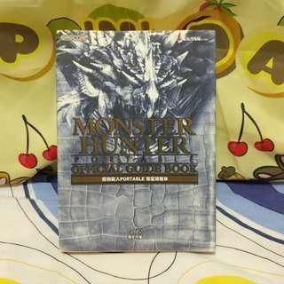 PSP Monster Hunter Portable 授權中文攻略本 (約700頁)
