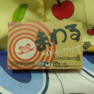 中古 日版 GBA Gameboy advance Made in Wario 旋轉