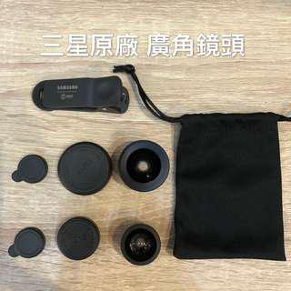 [凱一3C]SAMSUNG 三星原廠 廣角鏡頭 魚眼鏡頭 微距鏡頭 三合一