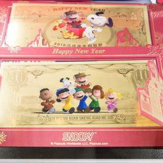 FREE POSTAGE 999 Pure Gold Snoopy Gold Note SK Jewellry with FREE LOCAL POSTAGE