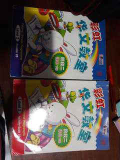 Chinese Programme Buku