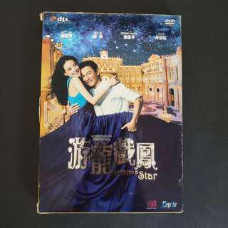 遊龍戲鳳 DVD 劉德華 舒淇
