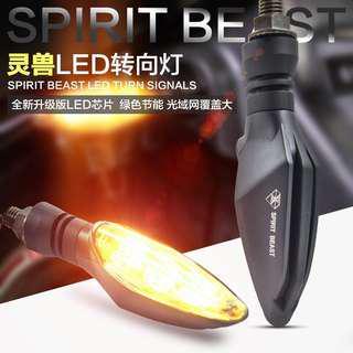 [Spirit Beast] LED turn signal